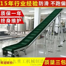 pvc食品输送带原理 辊筒输送生产线 Ljxy 食