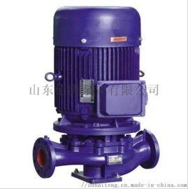厂家直销便拆式管道循环水泵