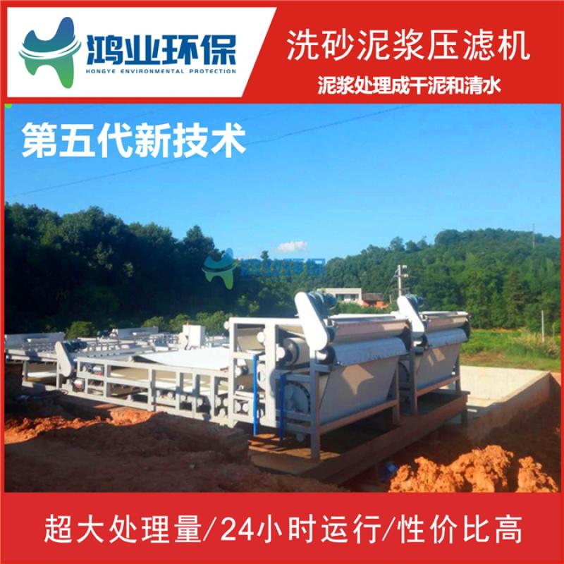 金矿泥浆过滤设备 沙场泥水压榨设备 细砂泥浆脱水机