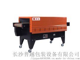 BS-G4535湖南热收缩包装机 塑封机 收缩膜机