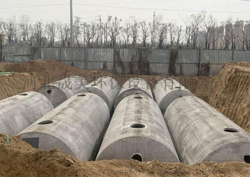 工地钢筋混凝土化粪池厂家 地埋式水泥化粪池价格