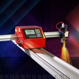 耐垦小型便携式数控切割机 半自动火焰切割机