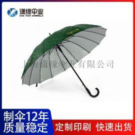16根伞骨雨伞直杆长柄伞16k广告遮阳伞商务自动礼品伞印刷logo
