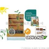 环保科学系列 植物大战迷宫