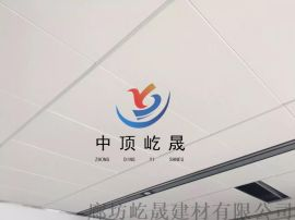 医院专用岩棉玻纤吸音板  玻纤吸音矿棉天花板