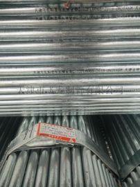 天津牛头牌镀锌管6分*1.5热镀锌钢管