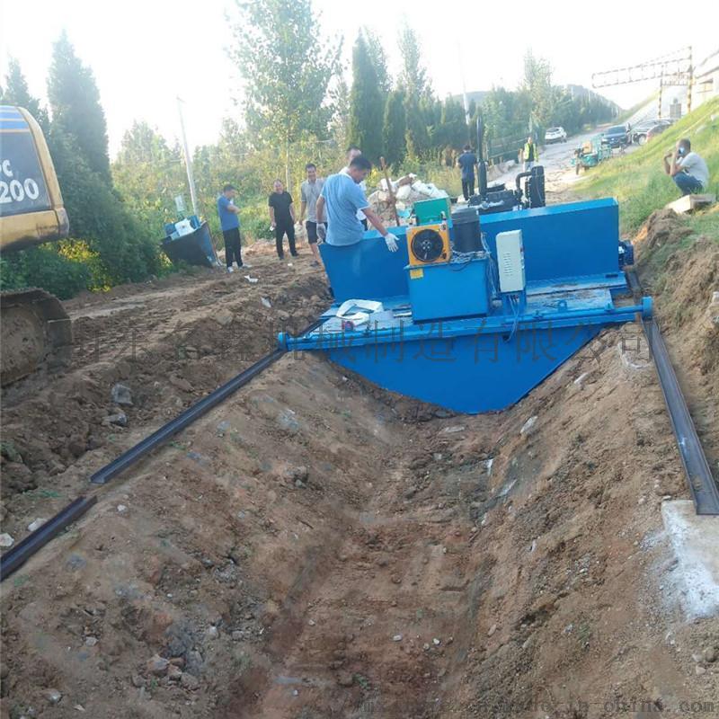 村鎮混凝土打水渠機器 農田水渠滑模機