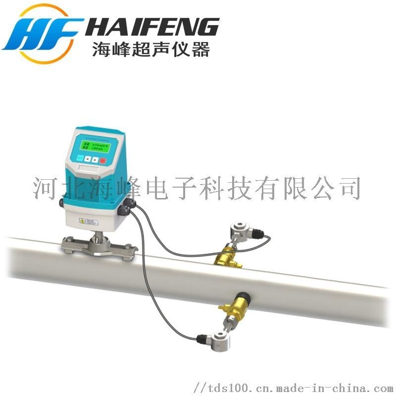 東營一體外夾式 插入式 管段式超聲波流量計;