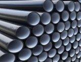 山東HDPE管材生產廠家|山東HDPE管材供應商