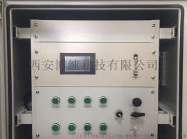 **闪蒸槽出口COCO2H2CH4在线监测系统