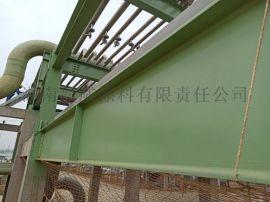PF-01聚氯乙烯含氟莹丹防腐涂料厂家