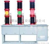 zw7-40.5戶外柱上高壓真空斷路器現貨
