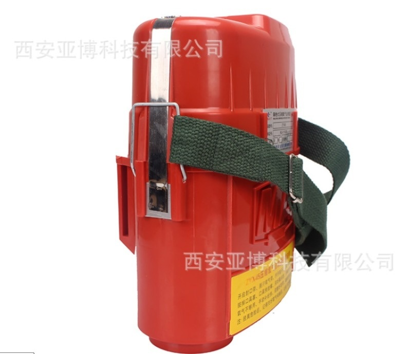 西安 隔絕壓氧自救器