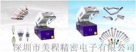 达克罗锌铝涂层厚度分析仪