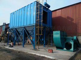 铸造厂车间单机脉冲除尘器 高温冲天炉布袋除尘器