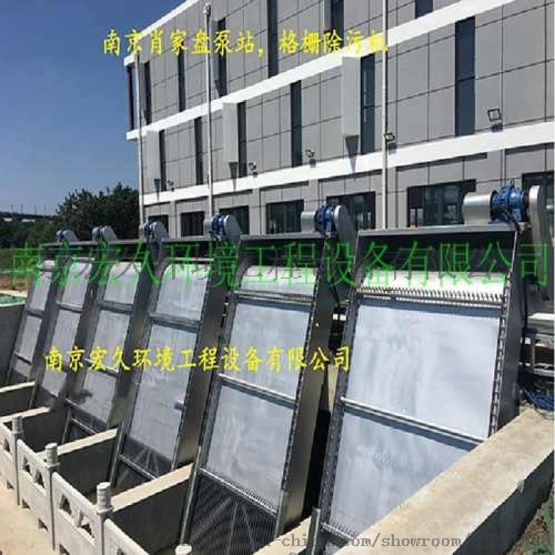 GSHP型耙式格柵除污機 廠家 非標定製粗格柵
