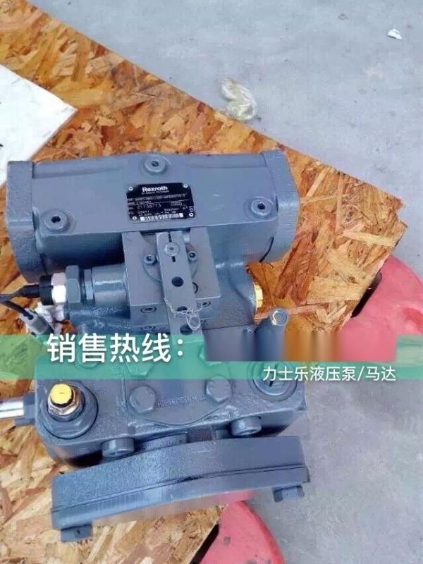 泵車配件 液壓泵 中聯、三一 臂架油泵 A2F023/61L-PAB05德國力士樂