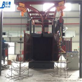 铝件吊钩式抛丸机公司 铝型材大件挂钩式抛丸机参数