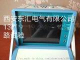 便携式故障录波仪TFD-2BS西安东汇