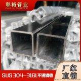316不鏽鋼方管45*45*2.0休閒食品設備