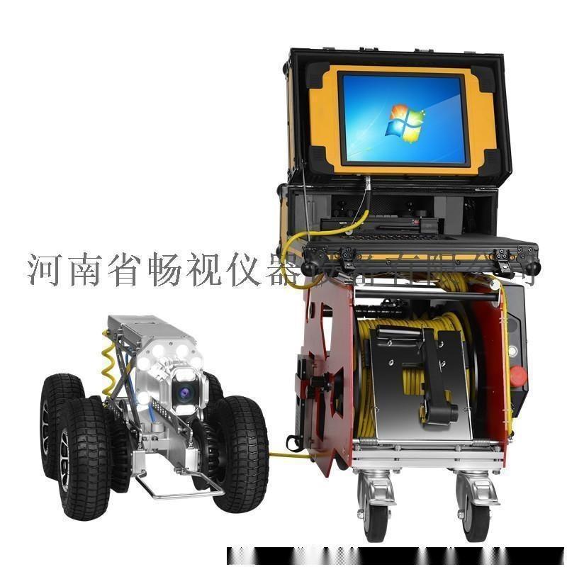 市政排水管道檢測機器人