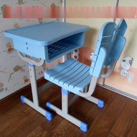 多功能升降儿童学习桌椅厂家直销学生课桌套装