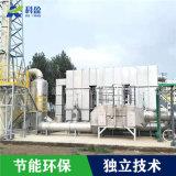 旋转式rto废气处理设备可定制科盈环保