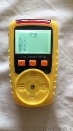 西安 天然气检测报警器咨询13991912285