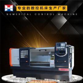 直销 CK6150X1000 无极变速数控精密车床