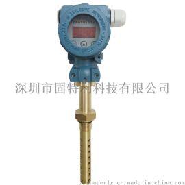 双报 油混水控制器(OMS20)