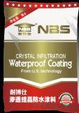 耐博仕水泥基滲透結晶防水塗料