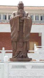厂家**大型铸铜雕塑孙子铜雕摆件广场校园景观雕塑