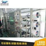 大型RO反渗透水处理设备系统 纯净水反渗透设备
