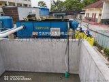 屠宰場污水處理設備 氣浮一體機 竹源銷售
