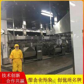 中央厨房生产线-商用厨房设备-中央厨房加工原理