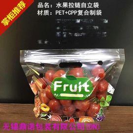 水果自封袋