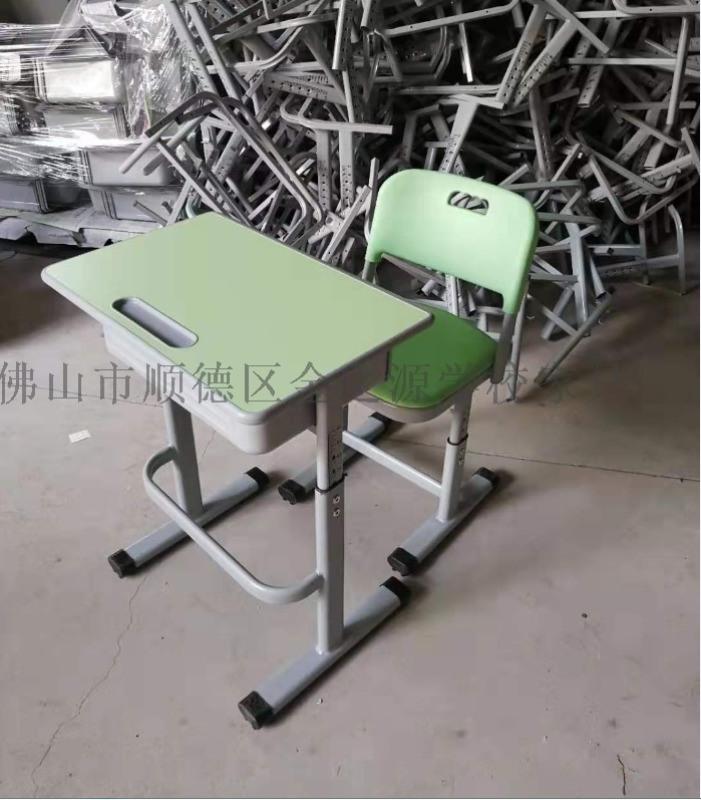 厂家**善学学生升降课桌椅,儿童辅导班学习桌