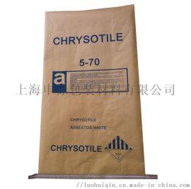 销售危包级纸塑复合袋 25KG牛皮纸包装袋