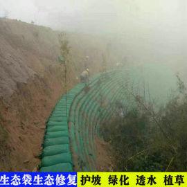 绿色生态袋, 西藏丙纶无纺土工布袋