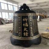 南京铜钟供应厂家,苏州铸造大型寺庙铜钟厂家