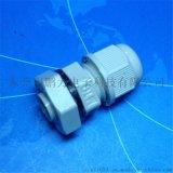 防水接頭PG9 生產廠家 電纜接頭