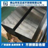 黑鈦拉絲不鏽鋼管,黑鈦304不鏽鋼方管