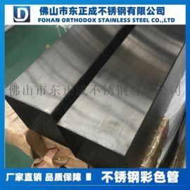 黑钛拉丝不锈钢管,黑钛304不锈钢方管