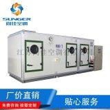 温室大棚空调机组 食用菌恒温恒湿智能控制空调机组