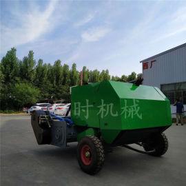 青贮打捆机小型玉米打包机厂家 自走式秸秆粉碎打捆机