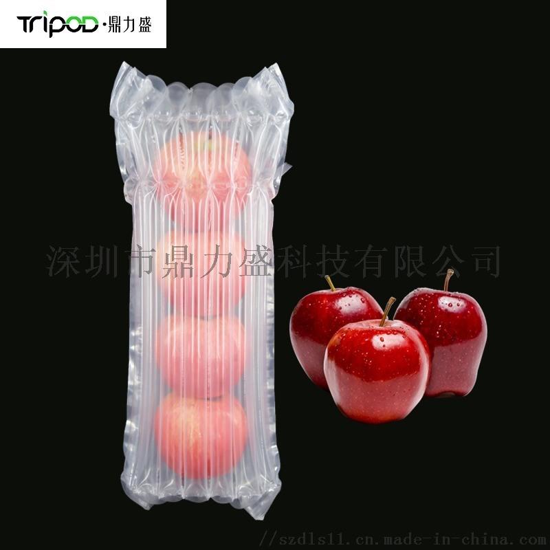 鼎力盛厂家定制7柱32cm苹果气柱袋防摔水果充气袋