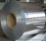 南平優質5056鋁合金哪個供應商好