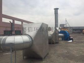 设备,环保设备,废气处理设备,废水处理设备