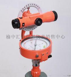 渭南DQL-16Z森林羅盤儀
