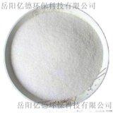 聚丙烯酰胺PAM阳离子絮凝剂 聚丙烯酰胺污水处理